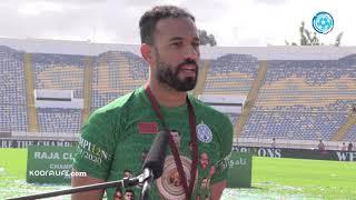 الزنيتي و العرجون يوجهون رسالة قوية للجماهير الرجاوية و المغربية بعد التتويج بدرع البطولة