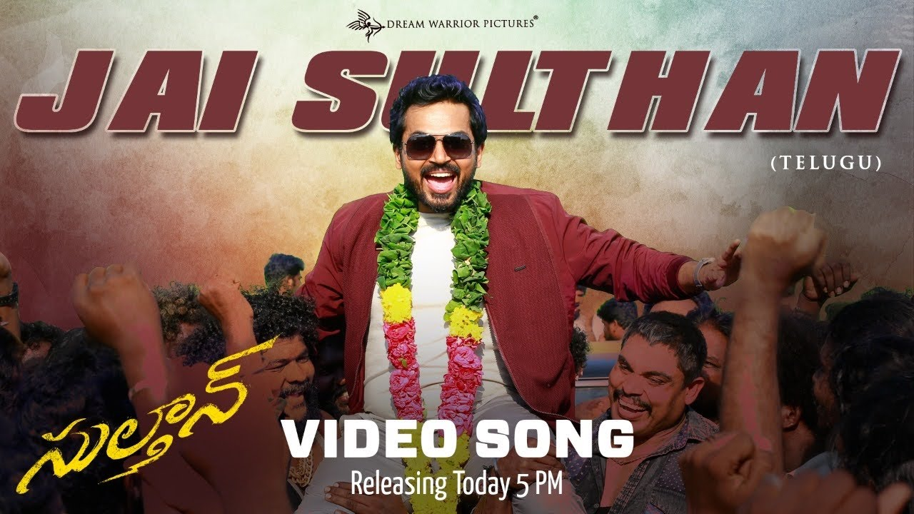 Jai Sulthan Video Promo (Telugu)