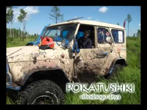 напровление на озеро Утинное Хабаровский край