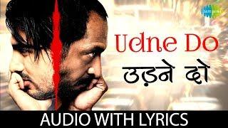 Udne Do with Lyrics | Lyrical Video | Kunal Ganjawala