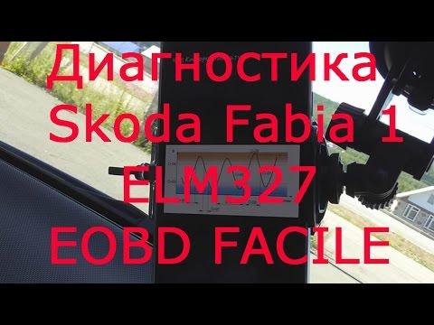 Диагностика eobd Facile elm327 на шкода фабия skoda fabia, изменение времени