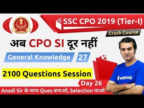 8:30 PM - SSC CPO 2019 (Tier-I) | GK by Anadi Sir | 2100 Questions Session (Day#26)