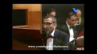 تحميل اغاني Ziad Rahbani - Ma tfel زياد الرحباني - ما تفل MP3