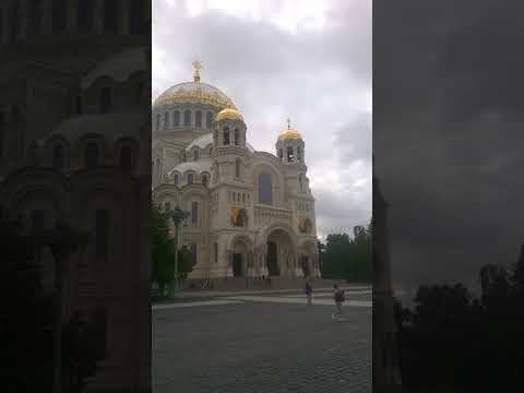 Кронштадт-НАБАТ МОРСКОЙ СОБОР ЯКОРНАЯ ПЛОЩАДЬ