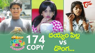 Fun Bucket JUNIORS | Episode 174 | Telugu Comedy Web Series | TeluguOne