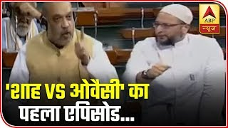 Face-off Between Owaisi, Shah In LS   ABP News