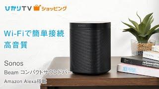 One スマートスピーカー Amazon Alexa搭載 ブラック 国内正規品