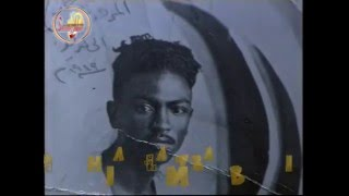 تحميل اغاني هدا أهو ده حبيب عمري أنا شوفتو- مبارك حسن بركات تسجيل نادر من نسايم الليل MP3
