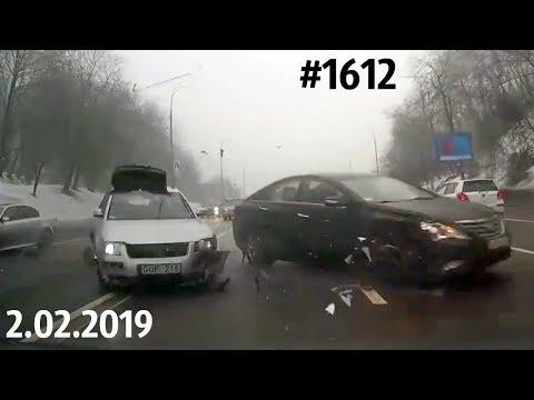 Новая подборка ДТП и аварий от канала «Дорожные войны» за 2.02.2019. Видео № 1612.