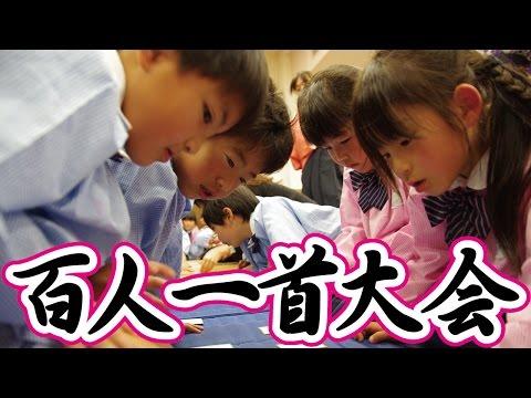越谷市:わかば幼稚園で百人一首大会(広報27年1月AR)