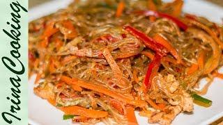 САЛАТ С ФУНЧОЗОЙ и курицей | Chicken and Glass Noodles Salad