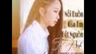 | Audio | Album Nỗi Buồn Của Em Bắt Nguồn Từ Anh - Hoàng Lan | Audio | Sáng Tác : Lý Tuấn Kiệt (HKT)