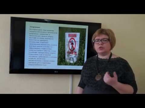 Жирнова Д.Ф. Загрязнение пестицидами и диоксинами