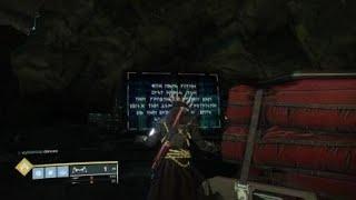 Destiny 2: Unlock 3rd Secret Forge Emblem