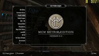 The Elder Scrolls V Skyrim Recast (Об установленных модах) #1