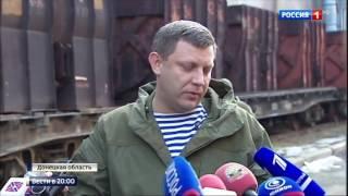 Киев сжигает мосты  Луганск и Донецк вынудили ответить на блокаду