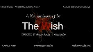 The Wish  || short film || Blue whale || pink whale game || Christmas special