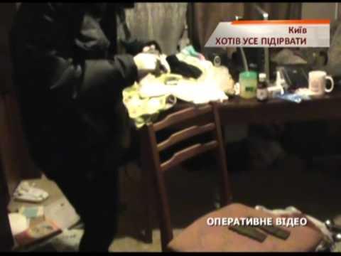 В Киеве мужчина в квартире угрожал гранатой милиции - Чрезвычайные новости, 21.01