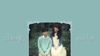 [ENG/ROM SUB] AKDONG MUSICIAN (악동뮤지션) _ IDEA (소재)