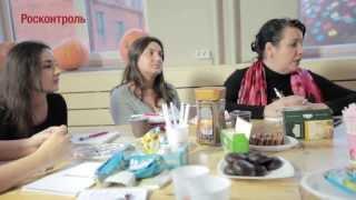 видео обзор: Первая встреча сообщества: знакомство и вопросы