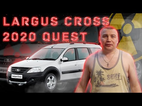 Largus Cross 2020 Quest / Цена!!!