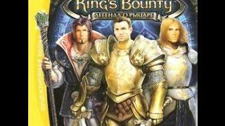 Kings Bounty: Легенда о Рыцаре (маг, невозможный, без потерь) ч133