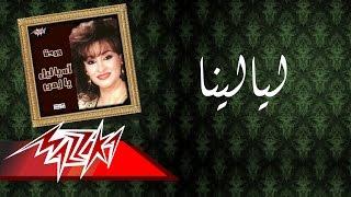 تحميل اغاني Laialena - Warda ليالينا - وردة MP3
