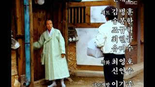 The Age Of Heroes, 21회, EP21 #09