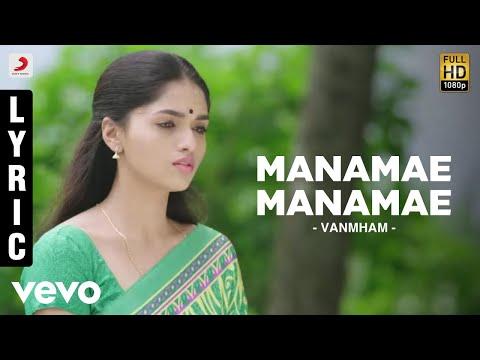 Manamae Manamae