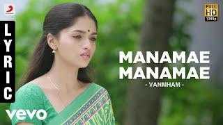 Vanmham - Manamae Manamae Lyric   Vijay Sethupathi, Kreshna   Thaman
