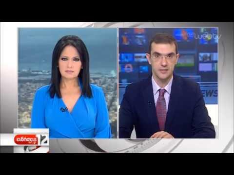 Ν.Μηταράκης: Δύσκολη η καταβολή αναδρομικών εντός του έτους | 14/10/2019 | ΕΡΤ