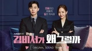 What's Wrong With Secretary Kim Soundtrack Tracklist