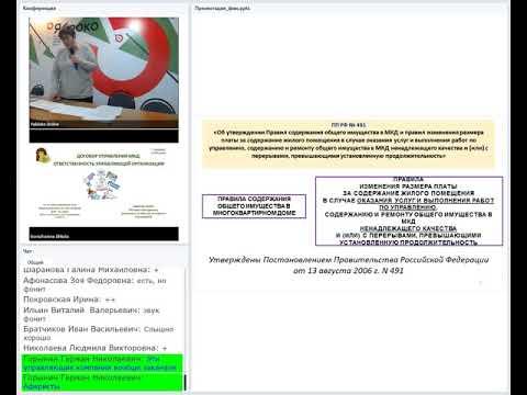 Договор управления МКД: ответственность управляющих организаций