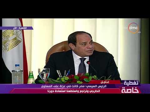 حكاية وطن - الرئيس السيسي يطالب المصريين تذكر رد فعل الدولة أثناء فض رابعة