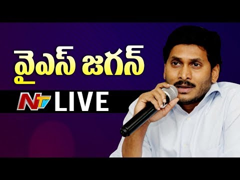 CM Jagan LIVE || Participates AU Old Students Annual Meeting LIVE || Visakhapatnam