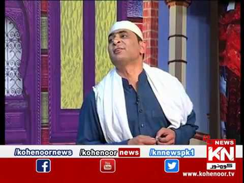 Shugal Mughal 22 March 2019 | Kohenoor News Pakistan