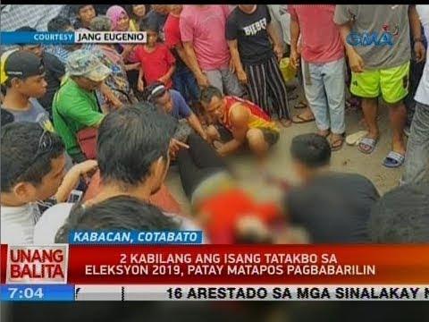 [GMA]  UB: 2 kabilang ang isang tatakbo sa Eleksyon 2019, patay matapos pagbabarilin
