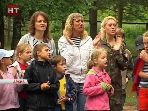 Более 260 миллионов рублей направят на финансирование летних детских лагерей