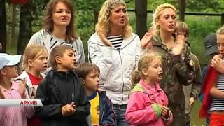 Более 260 миллионов рублей планируется направить в нынешнем году  на финансирование летней детской оздоровительной кампании