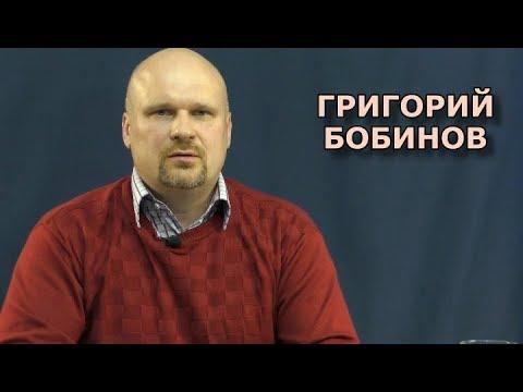 Как бороться за свои права? Григорий Бобинов | #профсоюзы