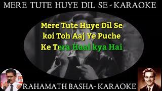 Mere Tute Huye Dil Se Karaoke scrolling || Mukesh || - YouTube