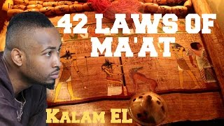 42 Laws Of Maat (42 Negative Confession) Egyptian Book Of The Dead (From Medu Neter) Kalam EL
