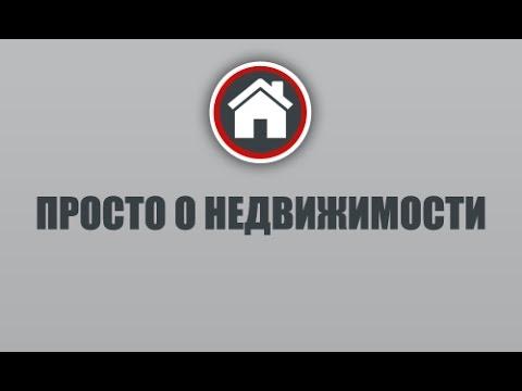Налог на имущество и налог с продажи имущества