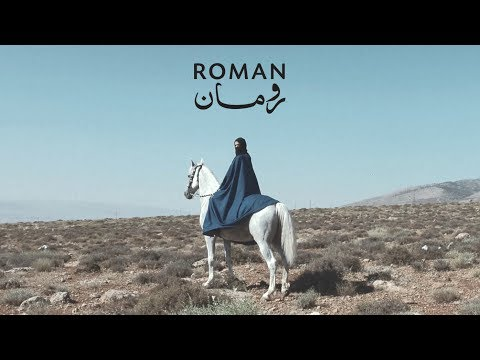 Mashrou' Leila - Roman (Official Music Video) | مشروع ليلى - رومان