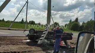 Страшная авария под Смоленском