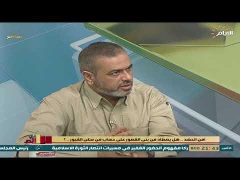 شاهد بالفيديو.. شاهد ماذا قال امين عام سرايا الخراساني علي الياسري عن فتوى الجهاد للمرجعية الدينية