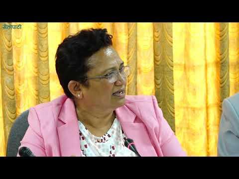 लोकसेवा विज्ञापन नरोकेकोमा नेकपा नेतृ पम्फा भुसालको आक्राेश : अदालत प्रतिगामी