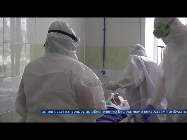 Актуальные меры по борьбе с коронавирусом обсудили на депутатском штабе областного парламента