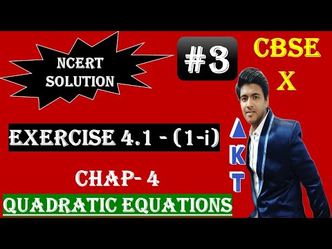 #3 | QUADRATIC EQUATIONS | CBSE(Full Course) | Class X |NCERT Textbook Solution | Exercise 4.1 1(i)