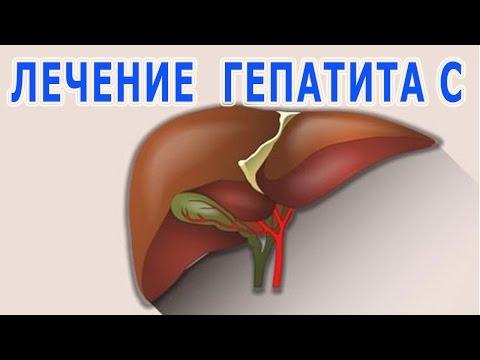 Вiрусний гепатит в